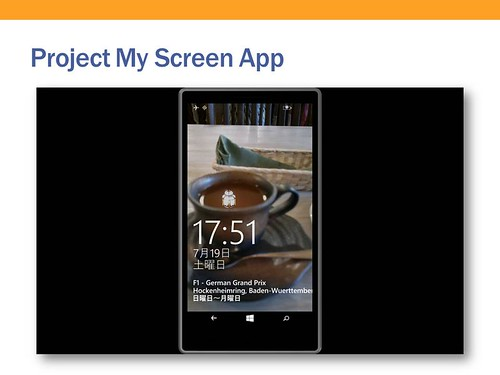 Project My Screen App