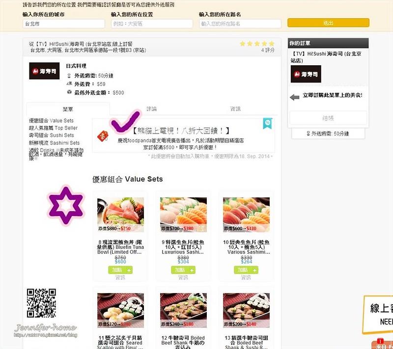 05 網頁-餐廳菜單介紹