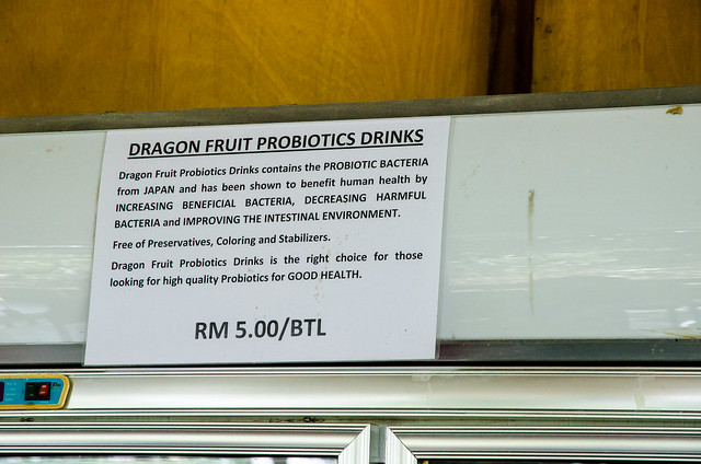 Dragon fruit probiotics drinks at Multi-Rich Pitaya, Tanjung Sepat