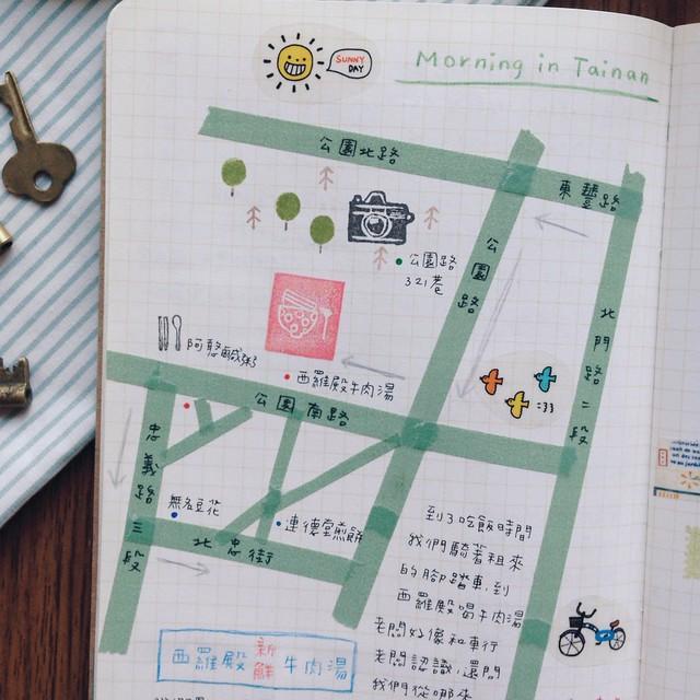 201405-台南之旅手帳015