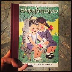 I've bought a Greek alphabet book. The bookshop lady told me it's a reproduction of the classic children's learning to read book. P for priest. #amonthingreece