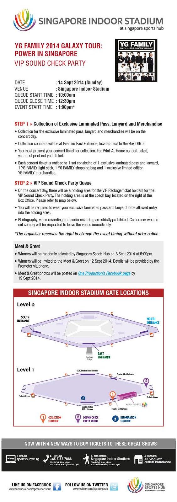 YG Family Concert VIP 14th September