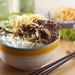 Rice Beef Bowl