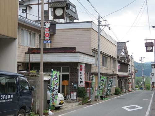 Kokeshi, Naruko Onsen