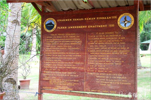 【沙巴旅遊】迪加島泥火山探險、SPA、浮潛《13遊記》