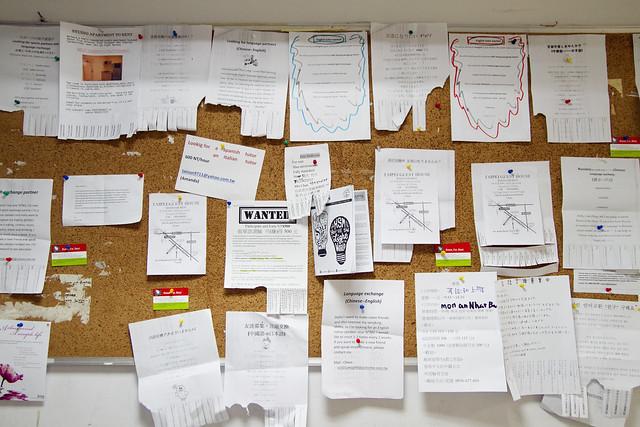 MTC bulletin board