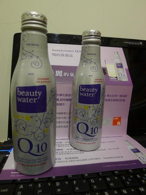 德國beautywater Q10 E美飲
