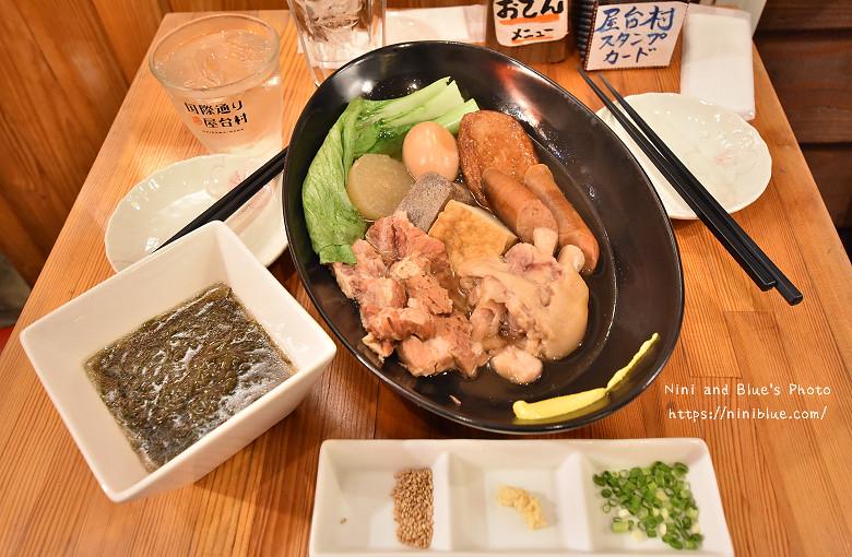 日本沖繩必吃美食國際通屋台村街16