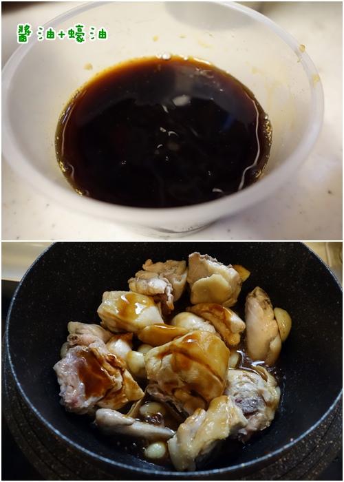 Kitchen Art 韓式輕量砂鍋 (2).jpg