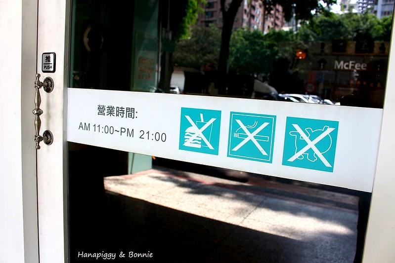 2014.04.27MCFee Cafe (8)