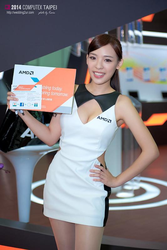 2014 computex Taipei SG15