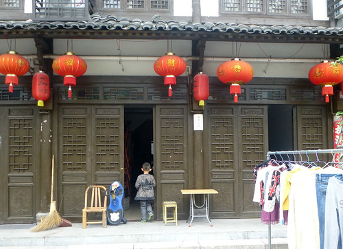 Zhejiang-Yantoucun (98)