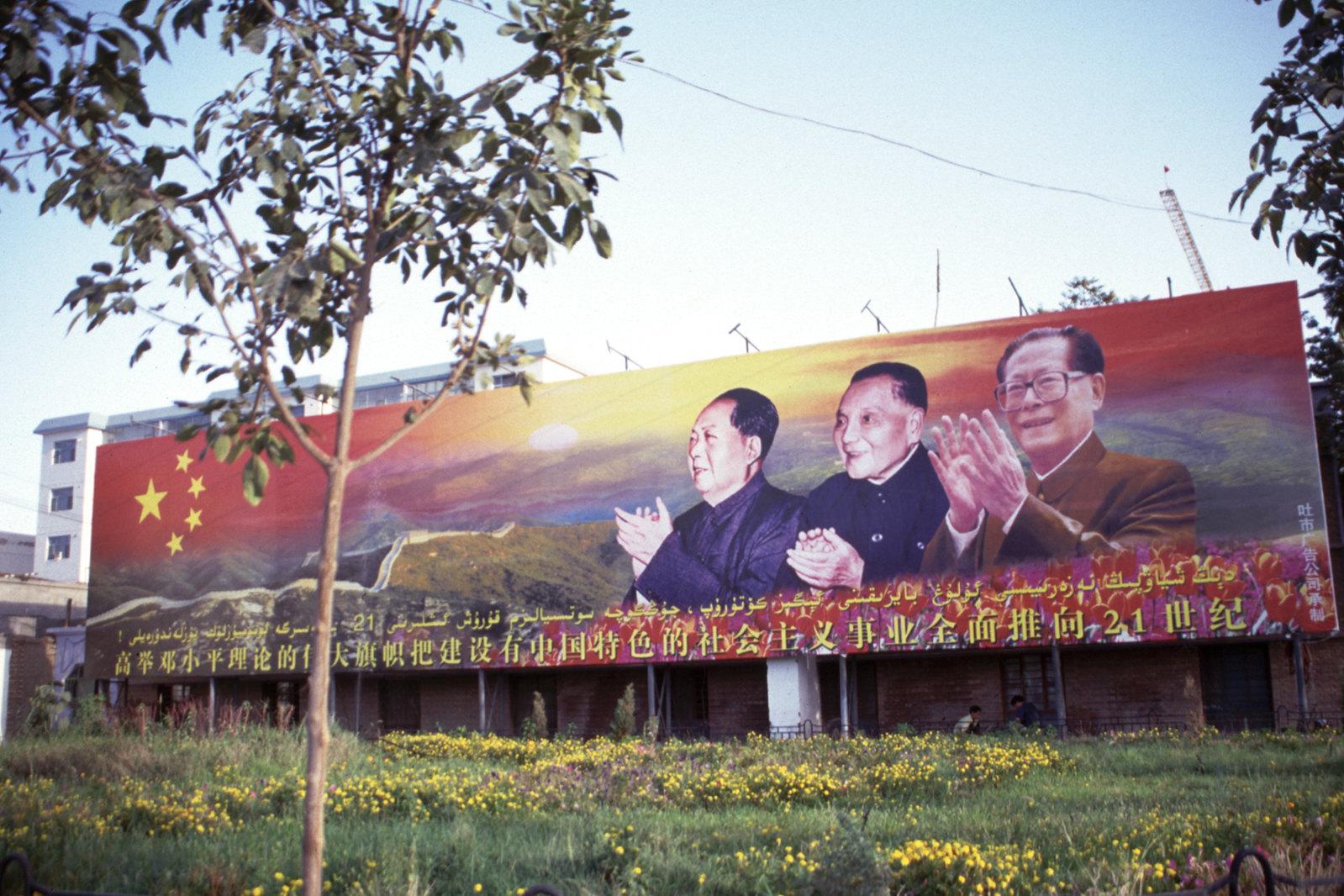 Turpan - Province du Xinjiang - Les trois grâces