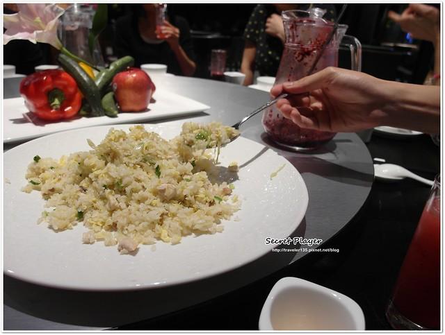 日月潭餐廳-一味無二綠食坊