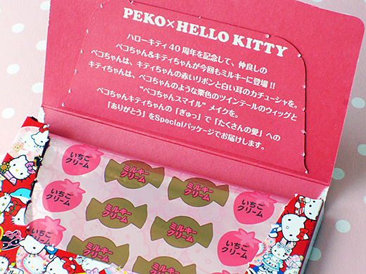 peko_kitty_milky_2