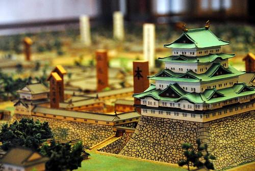 Nagoya Castle 045r