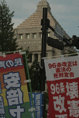 Japanese Constitution Reform for War  Demo