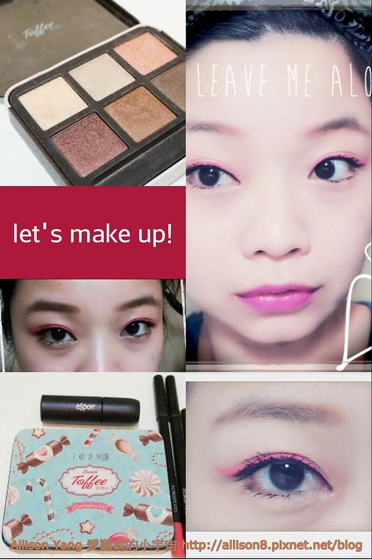 韓風彩色眼線妝-完妝