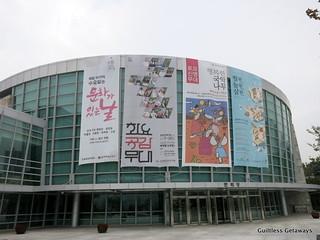performing-arts-center-busan.jpg