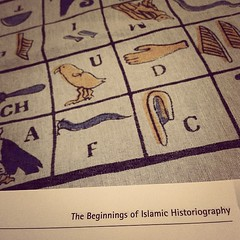 Starting a new book on Islamic Historiography over a tablecloth bought in the market of Cairo, Egypt! Feeling historically sexy! #books #Islamic #historiography #history #tablecloth #hieroglyphics #egypt #globalstudies #globalization #booklover #reading #