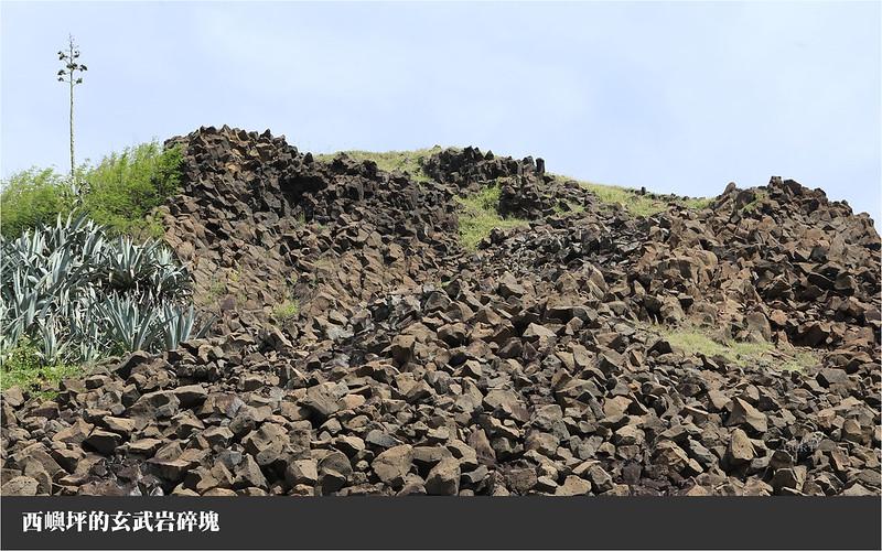 西嶼坪的玄武岩碎塊