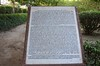 Agra - Mehtab Bagh (Moonlight Garden) Historical Information Notice