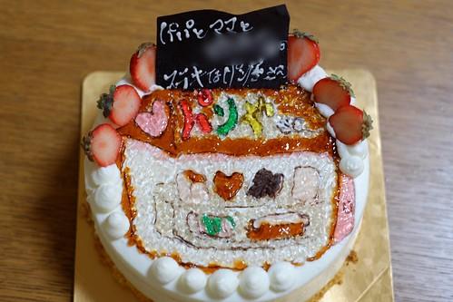 夢ケーキ!