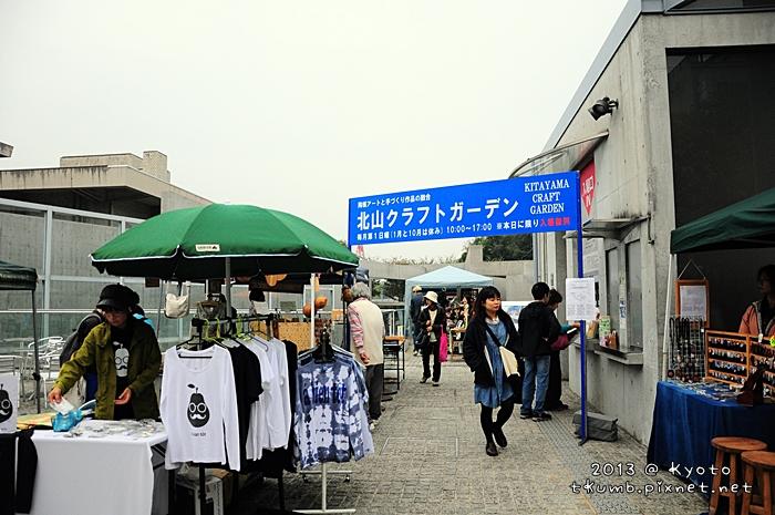 北山市集 (1).jpg