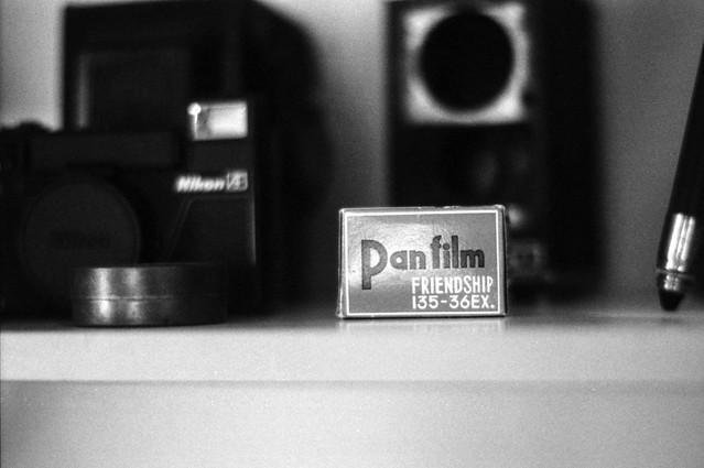 Pan Film