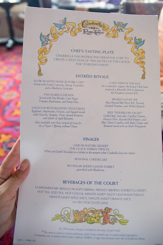 Cinderella's Royal Table Menu