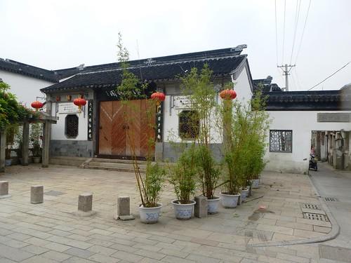 Jiangsu-Suzhou-Colline vers Centre-ville (46)