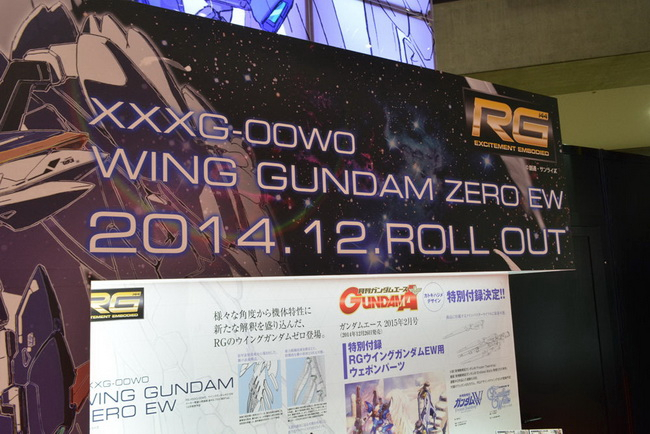 All-Japan-Show2014-0096