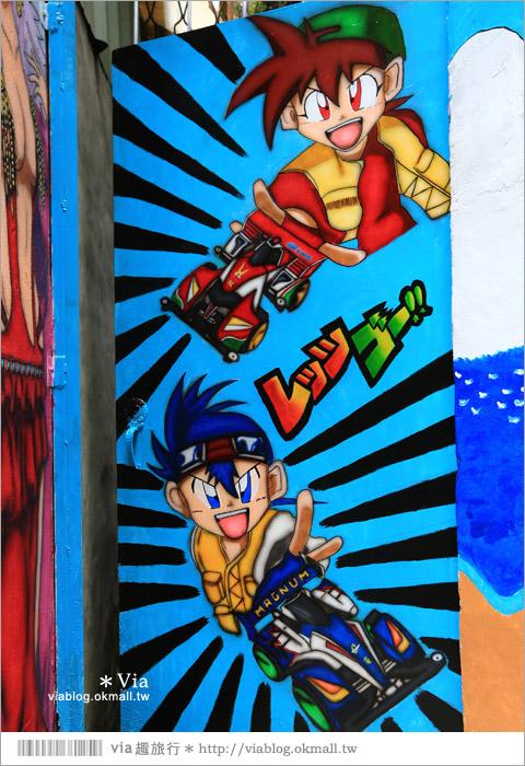 【台中動漫彩繪巷】除了海賊王!還有七龍珠、火影忍者...眾多卡通主題超吸睛!17