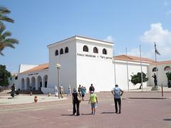 Caesarea, Ralli Muzeum, Israel