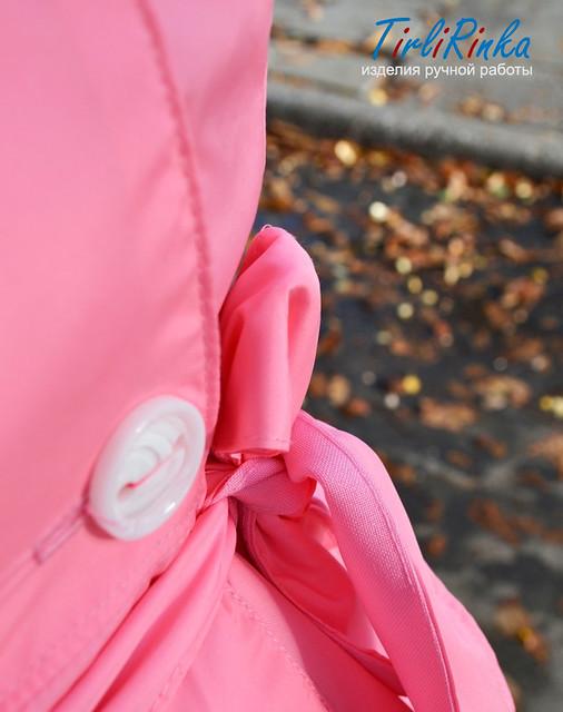 розовый плащ