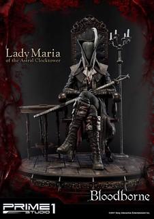 Prime 1 Studio - 《血源詛咒: 遠古獵人》星辰鐘塔的瑪麗亞女士 時計塔のマリア