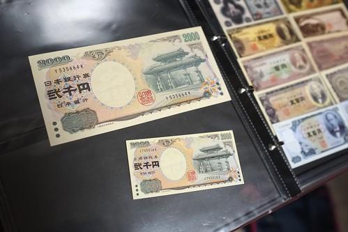 お金チョコの弐千円札