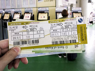 Seoul intercity bus ticket