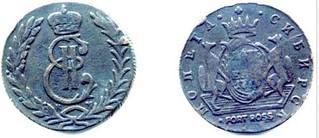 Fort Ross souvenir coin
