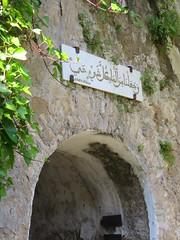 Ronda, Spain - Palacio del Rey Moro Mine Shaft