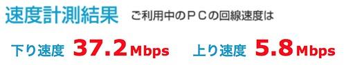 Kamishizu-WiMAX 2+-NAD11-USB