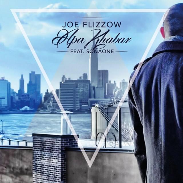 Joe Fizzow Lancar Video Muzik Apa Khabar