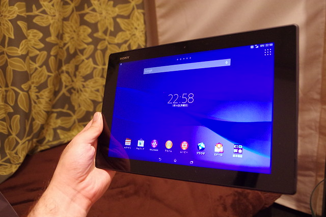 Xperia Z2 Tablet SOT21_035
