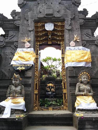 family compound entrance