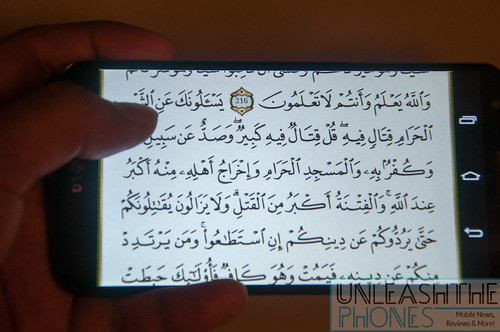 Quran Android-8