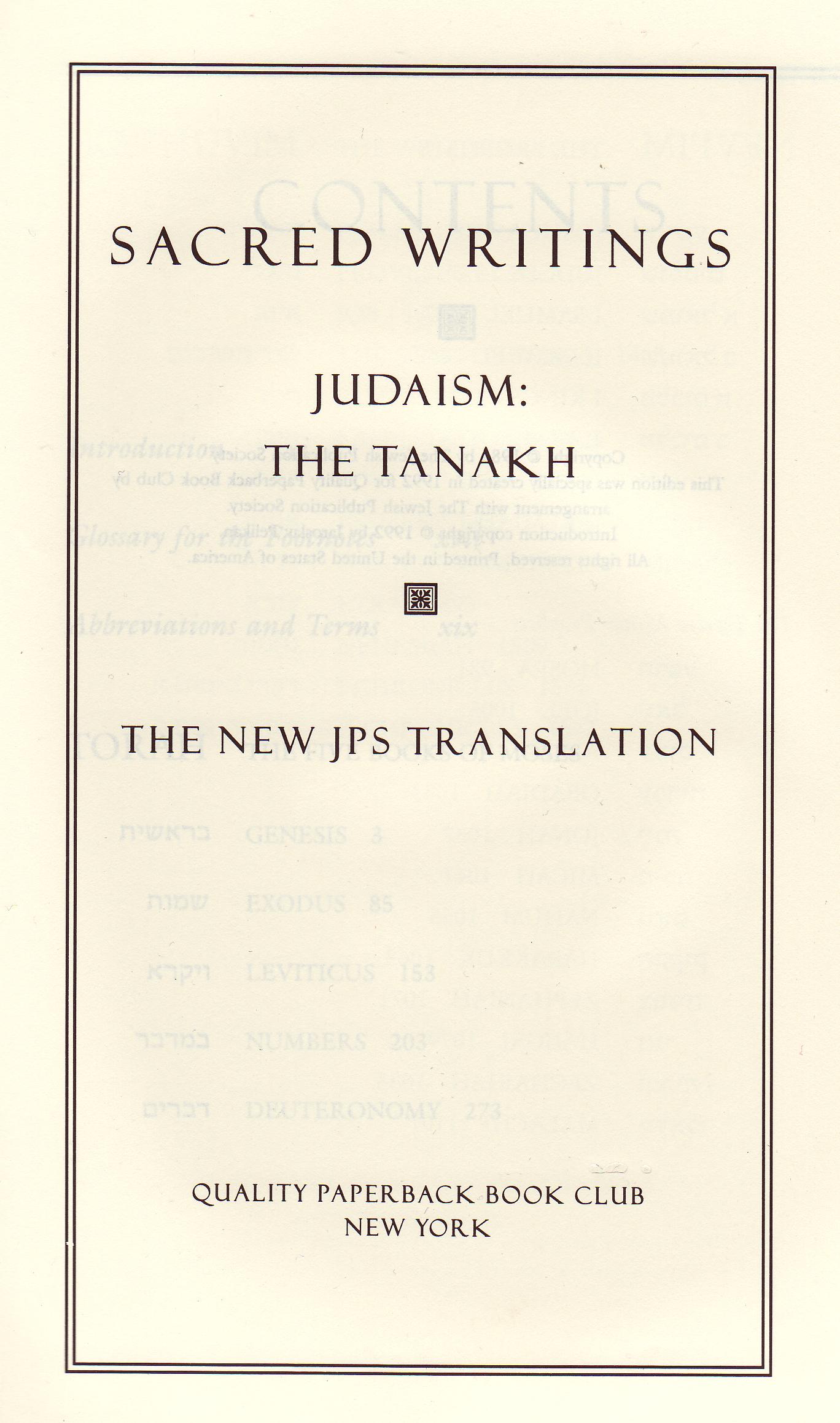 jewish publication society bible pdf