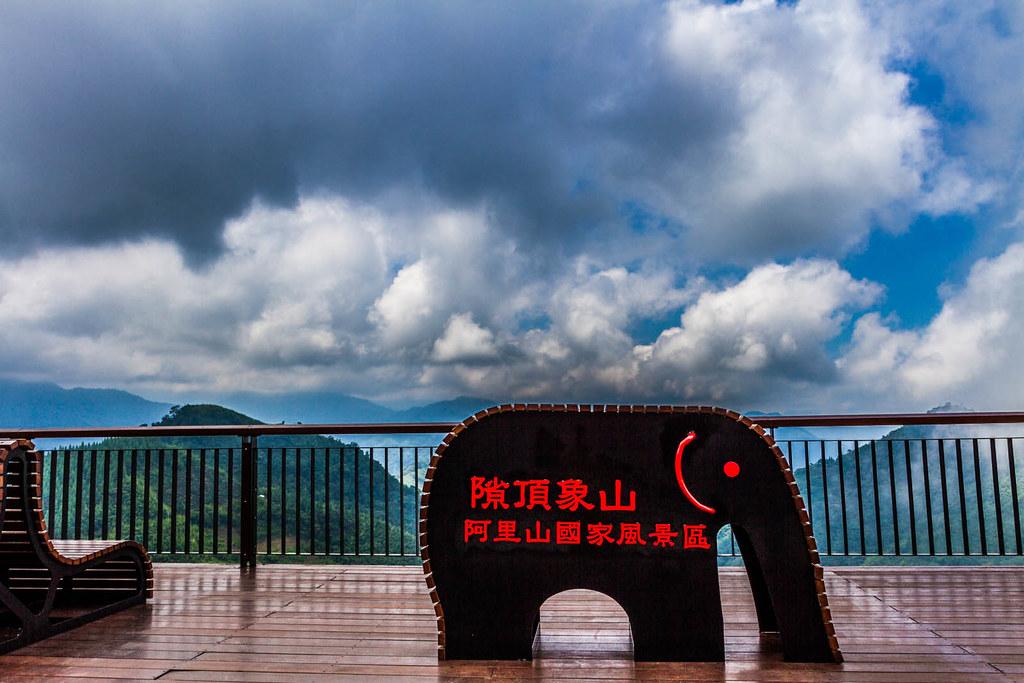 台灣好行隙頂象山