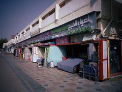 The Souk at Al Ain