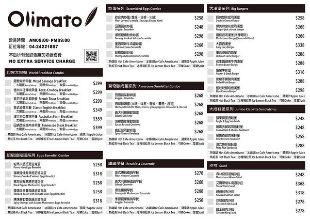 Olimato,olimato菜單,供餐時間,北屯推薦餐廳,北屯早午餐,北屯歐美式餐點,哪裡有好吃的美式漢堡,大份量餐點,套餐等創意料理,奧樂美特,如何去olimato,歐,法,牛排,美,義式,酒吧 @強生與小吠的Hyper人蔘~