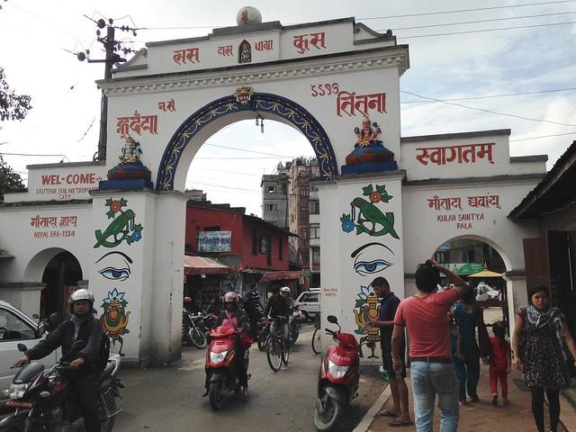 Patan Gate, Kathmandu